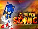 S�per Sonic T�rk�e